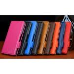 Кожаный чехол портмоне (нат. кожа) для Sony Xperia C4