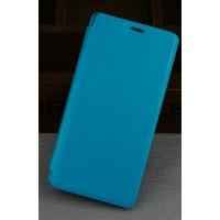 Чехол флип подставка на пластиковой основе для Lenovo A2010 Голубой