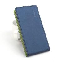 Текстурный чехол вертикальная книжка на силиконовой основе с магнитной застежкой для Lenovo A2010 Синий
