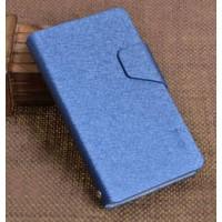 Текстурный чехол флип подставка на пластиковой основе с магнитной застежкой и отделением для карт для Nokia Lumia 625 Синий