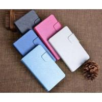 Текстурный чехол флип подставка на пластиковой основе с магнитной застежкой и отделением для карт для Nokia Lumia 625