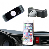 Универсальный роторный 360° автомобильный держатель на любую вентиляционную решетку для гаджетов 55-85 мм для HTC One (M7) Dual SIM (802w)