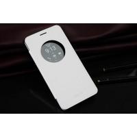 Встраиваемый чехол флип с фирменным круглым окном вызова для ASUS Zenfone 2 Laser 5 ZE500KL Белый