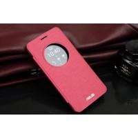 Встраиваемый чехол флип с фирменным круглым окном вызова для ASUS Zenfone 2 Laser 5.5 ZE550KL Пурпурный