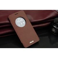 Встраиваемый чехол флип с фирменным круглым окном вызова для ASUS Zenfone 2 Laser 5.5 ZE550KL Коричневый