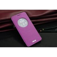 Встраиваемый чехол флип с фирменным круглым окном вызова для ASUS Zenfone 2 Laser 5.5 ZE550KL Фиолетовый