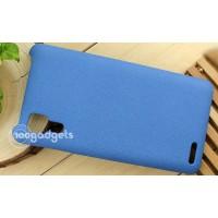 Пластиковый матовый чехол с повышенной шероховатостью для Lenovo P780 Синий