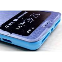 Чехол флип подставка с окном вызова на силиконовой основе для Alcatel One Touch POP 3 5.5 Синий