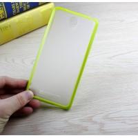 Двухкомпонентный чехол с силиконовым бампером и матовой полупрозрачной пластиковой накладкой для Xiaomi RedMi Note 2 Зеленый