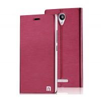 Чехол флип подставка на присоске с отделением для карты для Xiaomi RedMi Note 2 Красный