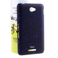 Пластиковый матовый дизайнерский чехол с голографическим принтом Звезды для Sony Xperia E4 Фиолетовый