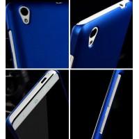 Пластиковый матовый непрозрачный чехол для ZTE Blade X3 Синий