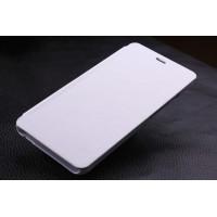 Чехол флип подставка на пластиковой основе для ZTE Blade X3 Белый