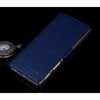 Кожаный чехол портмоне подставка (нат. кожа) для Sony Xperia Z5 Premium Синий