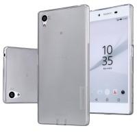 Силиконовый матовый полупрозрачный премиум чехол повышенной защиты для Sony Xperia Z5 Premium Серый