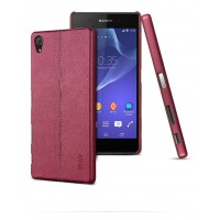 Пластиковый дизайнерский чехол накладка с кожаным прошитым покрытием для Sony Xperia Z5 Premium Бордовый