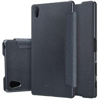 Текстурный чехол флип на пластиковой матовой нескользящей основе для Sony Xperia Z5 Premium