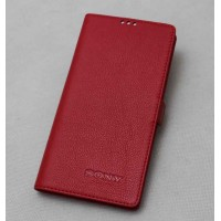Кожаный чехол-портмоне для Sony Xperia M2 dual Красный