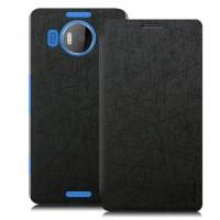 Текстурный чехол флип подставка на присоске для Microsoft Lumia 950 XL Черный