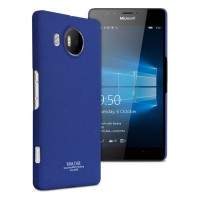 Пластиковый матовый чехол с повышенной шероховатостью для Microsoft Lumia 950 XL Синий
