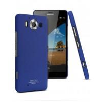 Пластиковый матовый чехол с повышенной шероховатостью для Microsoft Lumia 950 Синий