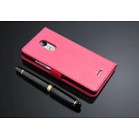 Чехол портмоне подставка с защелкой для ZTE Blade X9 Пурпурный