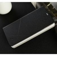 Ультратонкий дизайнерский чехол флип подставка на пластиковой основе дизайн Полосы для Meizu Pro 5 Черный