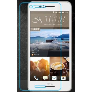 Ультратонкое износоустойчивое сколостойкое олеофобное защитное стекло-пленка для HTC Desire 728