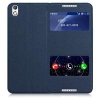 Текстурный чехол флип подставка на пластиковой основе с окном вызова и свайпом на присоске для HTC Desire 816 Синий