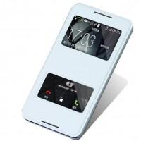 Чехол флип подставка на пластиковой основе с окном вызова и свайпом для HTC Desire 816 Белый