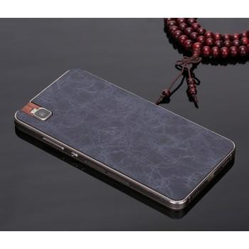 Клеевая кожаная накладка для Huawei ShotX
