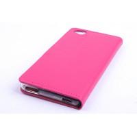 Чехол портмоне подставка на силиконовой основе с застежкой и внутренними карманами для ZTE Nubia Z9 Mini Пурпурный