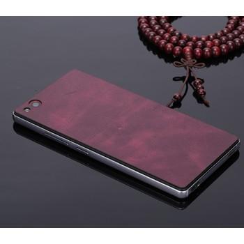 Клеевая ультратонкая 0.8 мм кожаная накладка для ZTE Nubia Z9 Mini
