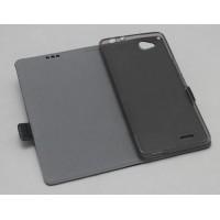Кожаный чехол горизонтальная книжка подставка на силиконовой основе для ZTE Nubia Z9 Mini Черный