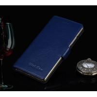Кожаный чехол портмоне подставка (премиум нат. Кожа) на пластиковой основе на магнитной защелке для Samsung Galaxy J7 Синий