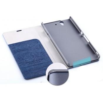 Текстурный чехол флип с отделением для Sony Xperia Z