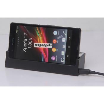 Зарядная док-станция для Sony Xperia Z