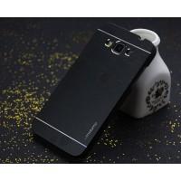 Антиударный гибридный пластиковый чехол с металлической крышкой для Samsung Galaxy J5 Черный