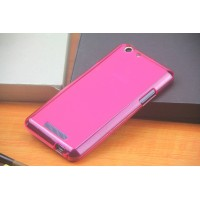 Силиконовый матовый полупрозрачный чехол для Philips Xenuim V526 Розовый