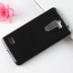 Силиконовый матовый полупрозрачный чехол для LG Ray