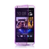 Силиконовый чехол горизонтальная книжка с активной транспарентной акриловой крышкой для HTC Desire 816 Фиолетовый