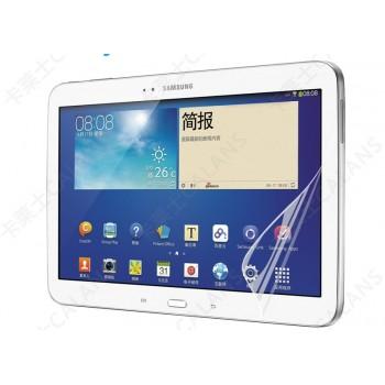Защитная пленка для Samsung Galaxy Tab 3 10.1