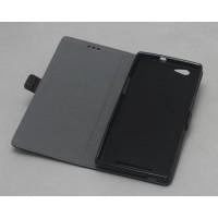 Кожаный чехол горизонтальная книжка (нат. кожа крокодила) для Philips S616 Черный