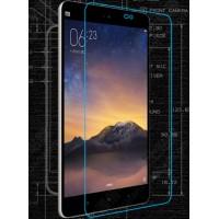 Ультратонкое износоустойчивое сколостойкое олеофобное защитное стекло-пленка для Xiaomi Mi Pad 2