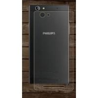 Ультратонкое износоустойчивое сколостойкое олеофобное защитное стекло-пленка на заднюю поверхность смартфона для Philips S616