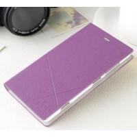 Текстурный чехол флип на пластиковой основе с отделением для карт для Nokia Lumia 720 Фиолетовый