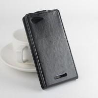 Чехол вертикальная книжка на пластиковой основе с магнитной застежкой для Sony Xperia E3 Черный