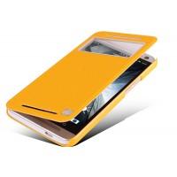 Чехол с окном вызова для HTC One (M7) Dual SIM Желтый