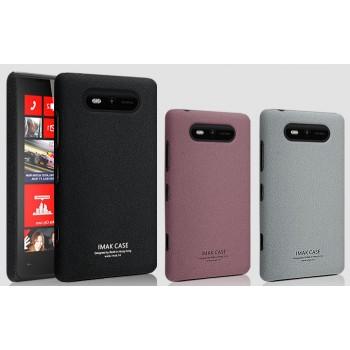 Пластиковый матовый чехол с повышенной шероховатостью для Nokia Lumia 820