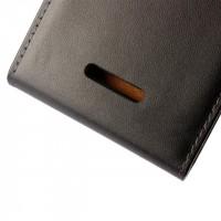 Чехол вертикальная книжка на пластиковой основе с магнитной застежкой для Sony Xperia E4g Черный